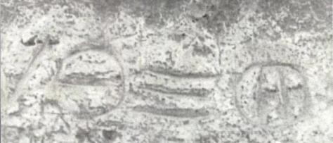 Inscripción Tifinagh Canario-Sahariana de la Gran Pirámide