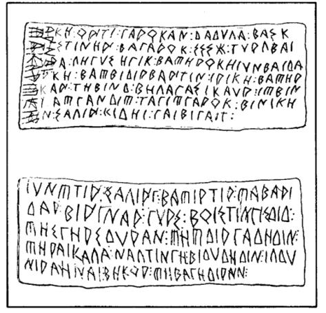 Dibujo del Plomo de Alcoy. Cara A, debajo y B, arriba.