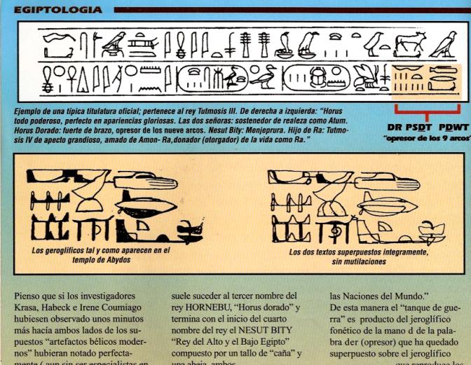 Detalle de una página del mismo desciframiento y que fue publicado en el número de Enero de 1996 de la revista: Arqueología y Enigmas de la Historia. Justo unos pocos meses después de mi visita a Egipto, donde pude constatar, 'in situ', el supuesto enigma.