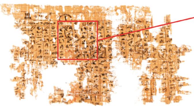 El diario de un inspector de obras del rey Khéops y la construcción de la Gran Pirámide
