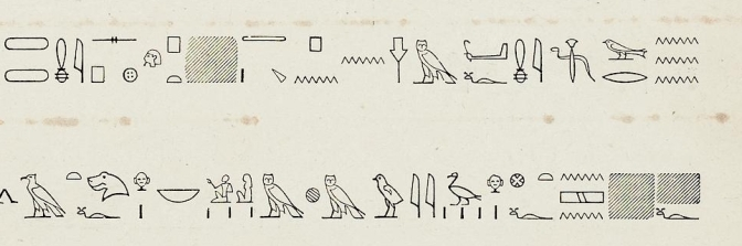 El gran cataclismo acuático/marino que inundó templos en Luxor hasta la mitad.