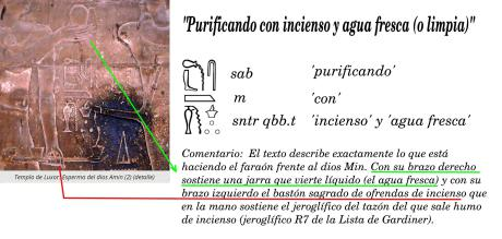 """¿Más espermatozoides en jeroglíficos egipcios o un nuevo caso de extrema paraeidolia? Esta foto viene siendo viralizada por las redes sociales como otra """"prueba"""" (véase mi explicación de la anterior del Templo de Luxor: https://www.facebook.com/georgeosdiazmontexano/photos/a.663983696978141.1073741830.663817383661439/1848685821841250/) de que los egipcios conocían los espermatozoides y por tanto su forma o aspecto. Obviamente estos casos de extrema paraeidolia persistente (que no razona ante el peso de las evidencias epigráficas egipcias) solo se dan entre personas que desconocen la escritura jeroglífica y la lengua egipcia antigua. Ésta es la traducción del texto en jeroglíficos egipcios de la parte que se ve en esta foto. Como puede verse, todo se explica naturalmente desde la propia escritura jeroglífica egipcia y su lengua."""